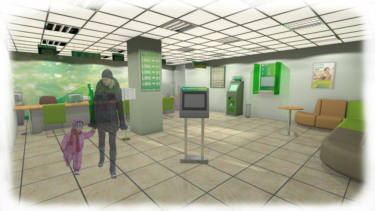 Дизайн интерьера банка